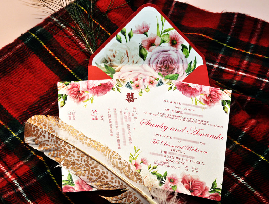 wedding-invitation-chinese-03 - Custom Print Box | Design Your Own ...