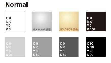 Custom Printed Packaging Color in Normal