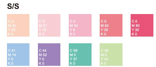 Custom Printed Packaging Color in Spring & Summer